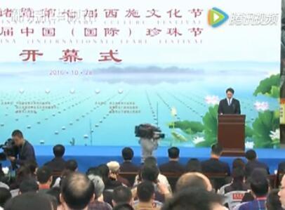 """浙江:珍珠节助推""""珍珠之都""""产业转型升级"""