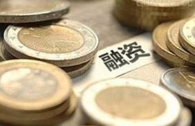 聚焦实体经济 明年普惠型小微企业贷款再增2万亿元
