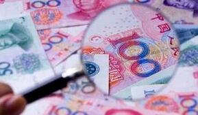 深圳:已率先研发互联网金融APP监测系统