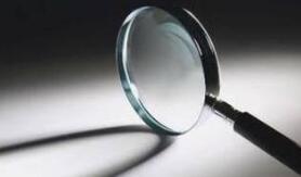 上海证监局对东方财富研究所采取责令改正监管措施