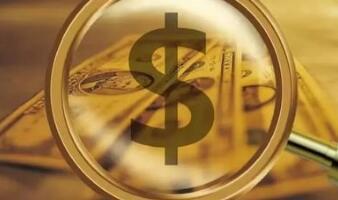 财政部:地方财政整体情况总体稳定