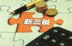中体产业:重组事项19日上会 股票当日起停牌