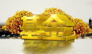 中信建投:北京金控集团将成公司第一大股东