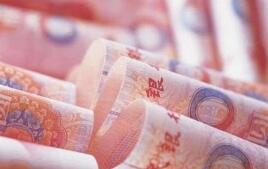 华安证券:2019年度净利润同比增长100% 拟10派1