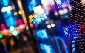 关于山东龙力生物科技股份有限公司股票终止上市的公告