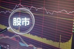 强生控股开盘涨停 实现八连板