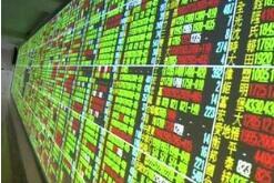 北京科锐:公司实控人拟变更为秦煤运销 7月3日复牌