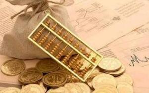 紫光国微:收到证监会不予核准公司发行股份购买资产的决定