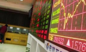港股中芯国际涨幅扩大至超10%,股价刷新历史高位
