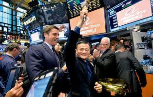 马云在阿里持股降至5%以下 仍为最大个人股东