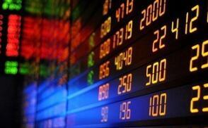 科创板IPO一周年 130家企业累计募资逾2000亿元