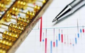 关于发布《上海证券交易所、中国证券登记结算有限责任公司科创板上市公司股东以向特定机构投资者询价转让和