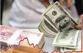 中信证券:后续人民币汇率或呈现斜率放缓升值走势