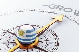两面针:前三季净利同比增长700.63%