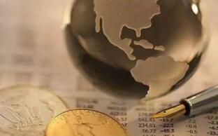 江山欧派:前三季度净利同比增长73.77%