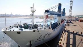 中远海控:前三季度净利同比增长82.4%