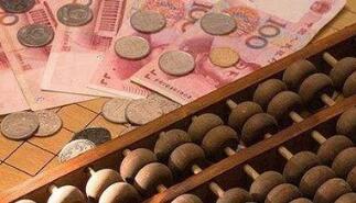 中国人保:前10月原保险保费收入4851亿元