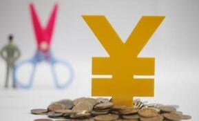 """中信证券:维持金山办公""""买入""""评级 给予目标价431元"""