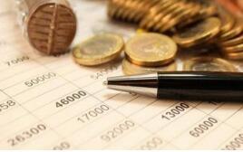 三峰环境:一季度净利同比预增325%-370%