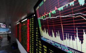 蓝思科技:2020年净利同比增98.32%