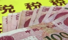 中信证券:一季度实现净利润51.65亿元同比增长26.73%